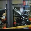 速報!台東区でタクシーとトラックが衝突事故