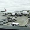 航空会社ランキングを発表している「スカイトラックス」って何?【ランキングも紹介】