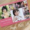 足立美和さんの『写真整理サポート』受けてきました!