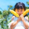 6月は毎週土日開催!畑やキッチンで北海道産の農作物にふれよう!親子で参加できる「体験プログラム」北広島市 ホクレン くるるの杜