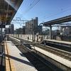 北陸遠征 (7) えちぜん鉄道新福井駅