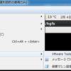 VM上のCentOSとホストOS(Windows7)とでファイル共有したメモ
