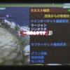 【MH4】村クエスト完全制覇!! 「団長からの挑戦状」をハンマーでクリアしました!