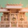 尾州桧で作る神棚シリーズ 弥栄屋根違い三社 小型サイズ