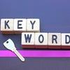 ペラサイトのキーワード選定のやり方を解説します。【SEO】