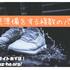 『無料/フリーBGM素材』明るい手拍子が特徴的な「出発準備をする複数のバス」 BGM素材紹介