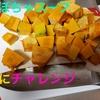 必見!ミキサー無しでも大丈夫な簡単かぼちゃスープの作り方