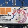 ワンダーフェスティバル2017[冬]ロックマン関係まとめ-Summary of Megaman figures exhibited by Wonder Festival 2017[Winter]-