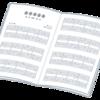 佐伯高志の曲で学ぶ上手な転調の仕方