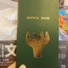 トーハクの縄文展で素敵な測量野帳をゲットした