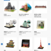日本のお土産になるペーパークラフト7選
