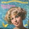 1968年、今日の1位は「恋の季節」