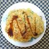 野菜食べる?ならお好み焼き! Wanna eat vegetable? Make okonomiyaki !