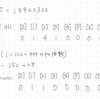 【C++】D - Hachi (ABC181)