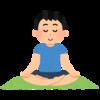 瞑想の5つの効果