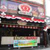 【エンジンルーム・スーパークラブ】インドネシア/バリ島クタ・レギャン