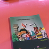 旅の知恵袋:コペンハーゲンカード?それともBus&Boat&City Train乗り放題チケット? ※子連れ旅行者は必読!!