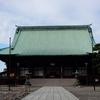 玉の輿の由来に関わる文京区護国寺で縁結びのご利益!パワースポットでご朱印