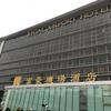 【香港】リーガルエアポートホテル 香港富豪機場酒店 宿泊記