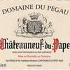 パプ=法王 のワイン-シャトーヌフ・デュ・パプのブドウ品種の覚え方