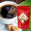 カフェインレスコーヒーと普通のコーヒーのちがいは?