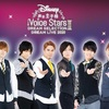 Disney 声の王子様 Voice Stars Dream Live 2020&ボイスキャスト全12名生出演特番
