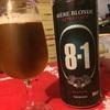 【欧州ビール制覇】その7:なぜ欧州人は高アルコール度数ビールに拘るのか。激甘ビール『8.1』
