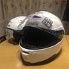 マグザムの冬用ヘルメット