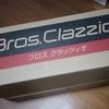 スペーシア(MK53S)にシートカバー取り付け。「ブロス クラッツィオ ES6300」