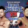 9.9 新日本プロレス Blue Justice Ⅷ〜青義健在〜 ツイート解析