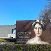 国立西洋美術館「シャセリオー展―19世紀フランス・ロマン主義の異才」