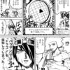 【創作漫画】50話と小学生のネットリテラシーの話