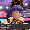 ポケットモンスター ソード・シールド -その11(チャンピオンシップ)