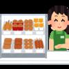 【おすすめ節約術】副業をするなら選ぶ基準は?食品関係なら給与+食材!?その効果は毎月4万円以上!?(#^.^#)