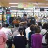 9/16(土) ウクレレDAY in イオンモール川口