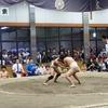 相撲部 健闘!