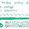 #0372 ONLINE smaragd(green)