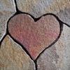 【三重県伊勢市】伊勢神宮内宮の近くにある「ハートの石」を探せ!