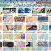 黒崎店 アーリーサマー コットンコレクションセール 開催☆