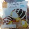 ファミリーマート 冷やして食べるフレンチクルーラー(ホイップクリーム)