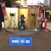 ロイヤルホテル長野にてくつろぎタイム