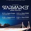 STARMARKET JAPAN TOUR 2019~FEVER編~