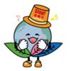 地球にもお財布にも優しい地球温暖化対策に取り組もう