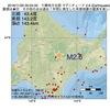 2016年11月20日 05時04分 十勝地方北部でM2.6の地震
