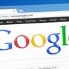 【2016年】グーグルアドセンスの審査に通過する、正しい方法を教える【下ネタOK】