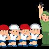 【2020年10月1週・ご家庭さん向け】今週分の #家庭教師 #本日の指導報告 まとめ【Twitter】