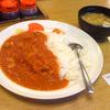 松屋の「フレッシュトマトカレー」