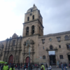 【ペルー旅行7日目】プーノからボリビアのウユニへ移動【ボリビア旅行1日目】