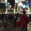 田舎の大学生が東京に行きたい!!と思った瞬間