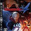 「デビルメイクライ4」同梱版PS3発売決定